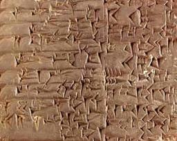 1-Ritmal-Cuneiform_tablet_-_Kirkor_Minassian_collection_-_Library_of_Congress-001